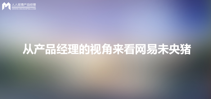 weiyangzhu