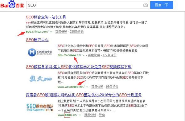 SEO基础:网站URL路径的优化要从简 第二张