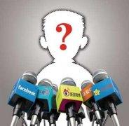 <b>网红自媒体运营9种策略技巧</b>