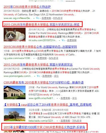 搜狐自媒体平台运营推广小技巧