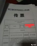 自媒体人冯东阳:因为一篇文章,我被淘宝网索赔1000万