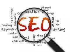 如何用网站seo优化提升营销效果?