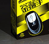 金积嘉鼠标品牌包装