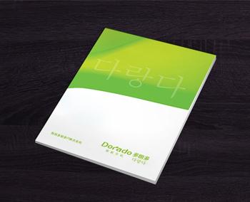 深圳多朗多智能手机画册设计