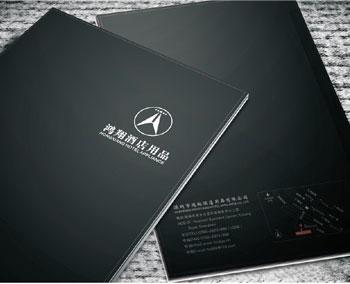 鸿翔酒店画册设计