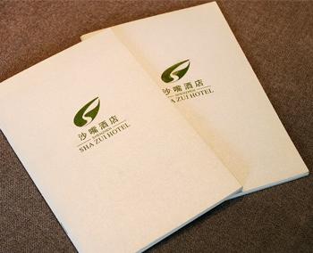 深圳沙嘴酒店画册设计