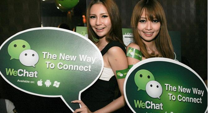 微信公众号没赚钱?也许犯了这4个错误运营观念