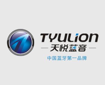 天悦蓝音logo--中国蓝牙第一品牌