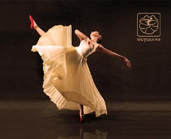 舞缘舞蹈用品有限公司logo设计