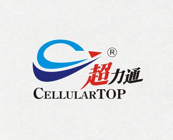 深圳超力通电池电源公司品牌全案