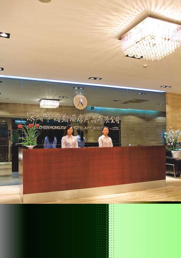 签约鸿翔酒店画册设计