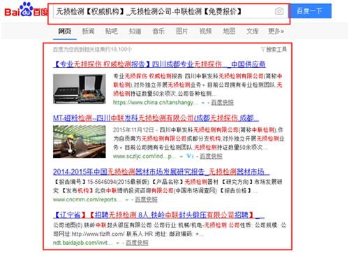 网站降权的表现,如何才能确定网站降权