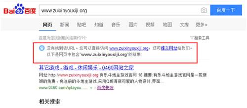 网站被K的表现,如何才能确定网站被k