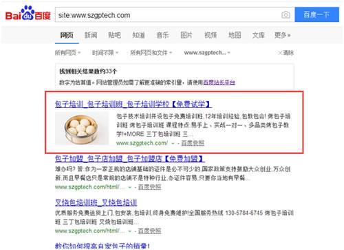 网站降权和网站被K的主要原因揭秘:链接作弊