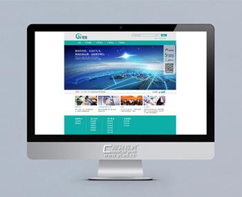 冠恒网站建设案例