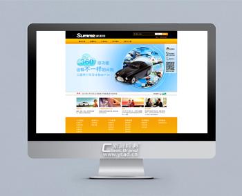 深圳速美特电子公司网站建设案例