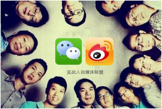 搜狐自媒体如何崛起获得成功