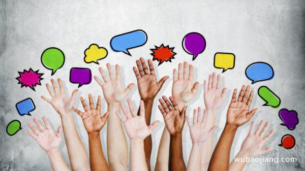为什么说社群媒体才是自媒体的最好出路?